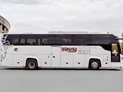 Scania Touring 51 seater
