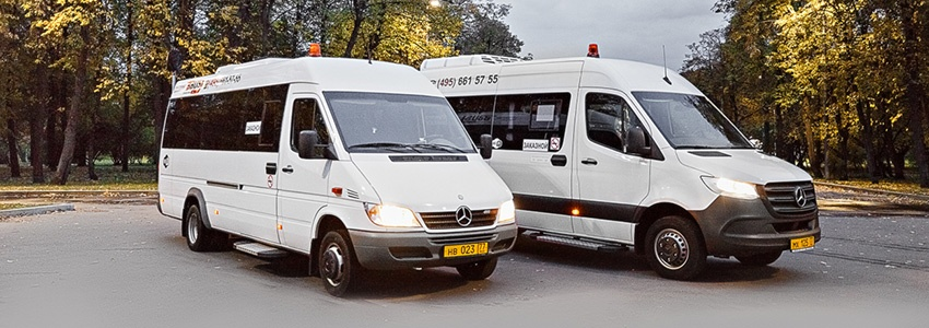 Rent of minibuses on a long-term basis