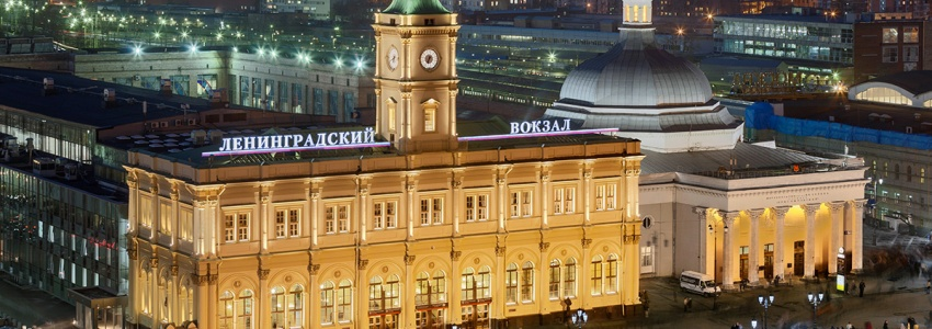 Transfer to Moscow railway stations